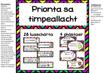 Prionta sa Timpeallacht - Bright Chevron