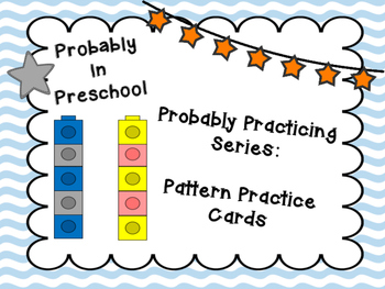 Probably Practicing Series: Pattern Cube Cards