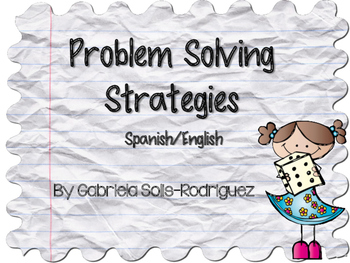 Problem Solving Strategies Posters (English/Spanish)