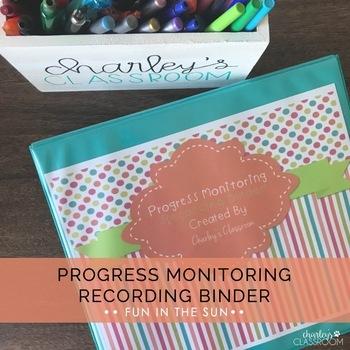 Progress Monitoring Recording Binder (Fun in the Sun)
