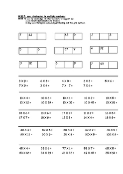 Progressive Multiplication Worksheet