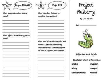Project Mulberry Trifold - Storytown 5th Grade Unit 4 Week 3