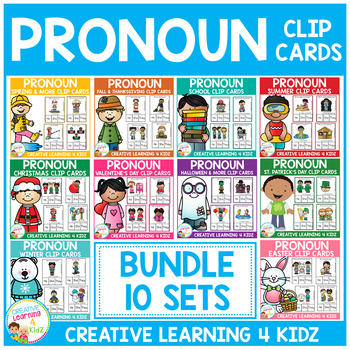 Pronoun Clip Card: BUNDLE
