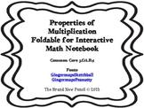 Properties of Multiplication - Foldable 3.OA.B.5