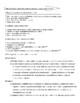 Propiedad intelectual y piratería electrónica: IB Spanish