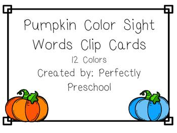 Pumpkin Color Sight Word Clip Cards