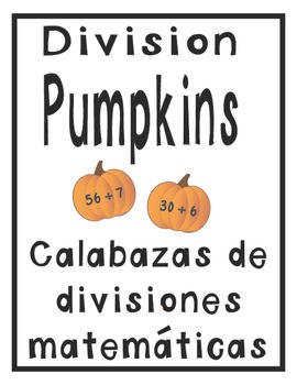 Pumpkin Division Practice - 48 Pumpkin Flash Cards