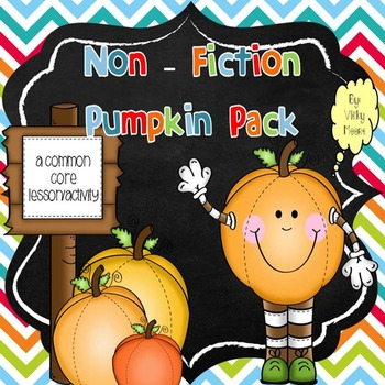 Pumpkin Pack  { a common core aligned lesson }
