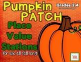 Pumpkin Patch Place Value Grades 2-4 {Common Core Aligned}
