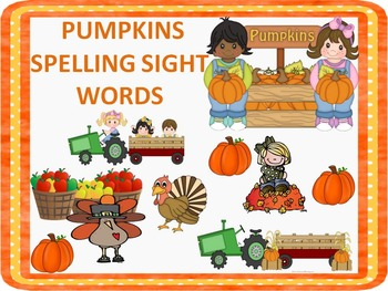 Spelling: Sight Words (Pumpkins)