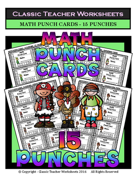 Punch Cards - Math Punch Cards (Year-Round) - 15 Punches