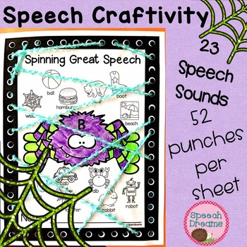 Punch N' Lace Speech Targets {lacing fine motor punch fun}