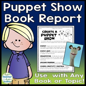 Puppet Show: Puppet Activity or Project for any book or subject!
