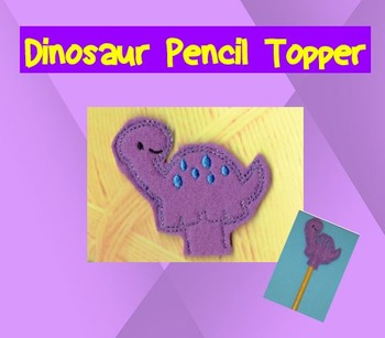 Purple Dinosaur Topper