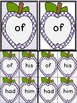 Purple Dot Apple Dolch First Grade Sight Word Flashcards a