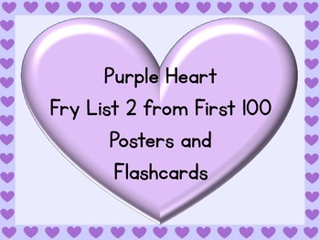 Purple Heart Fry List 2 From 1st 100 Sight Word Posters an