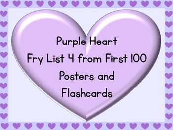 Purple Heart Fry List 4 From 1st 100 Sight Word Posters an