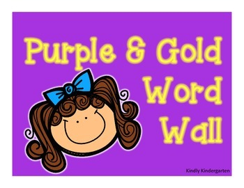 Purple and Gold Word Wall