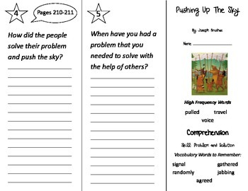 Pushing Up the Sky Trifold - Treasures 2nd Grade Unit 5 We