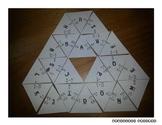 Puzzle - Dividing Fractions - PP
