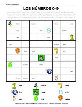 Puzzles: Numbers Wordoku