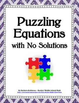 Multi-Step Equations Tile Number Puzzle ~ 8.EE.C.7
