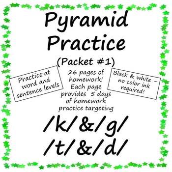 Pyramid Practice for Articulation #1 (targeting /k/,/g/,/t/,/d/)