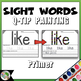 Sight Words (Primer List) - Q-Tip Painting