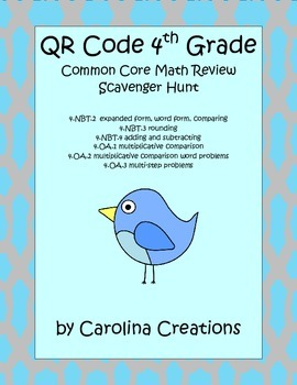 QR Code Fourth Grade Common Core Math Review Scavenger Hunt 1