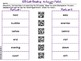 QR Code Reading Antonyms