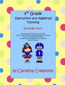 QR Code Scavenger Hunt - Fourth Grade Math - Operations an