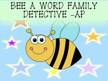 QR Codes Bee a Word Family Detective -ap *REVISED OCT 5TH, 2015