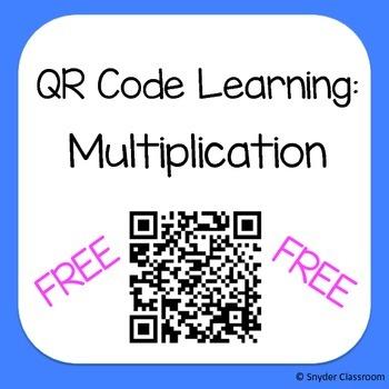 QR Codes Multiplication Worksheet