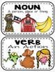 QR Noun or Verb Sort