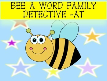 Qr Codes Bee a Word Family Detective -at  *REVISED OCT 5TH, 2015