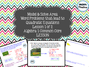 Quadratic Equations: Area Word Problems Lesson 1 of 2