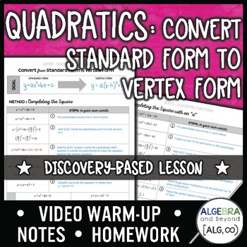 Quadratic Functions: Convert from Standard Form to Vertex