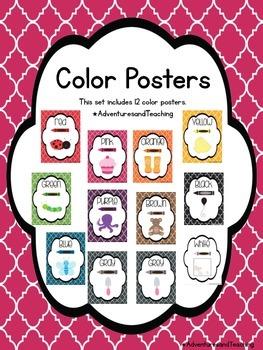 Quatrefoil Color Posters Set