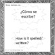 Question Words--En Espanol