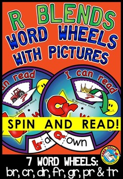 R BLENDS WORD WHEELS WITH PICTURES: R BLENDS ACTIVITIES:R