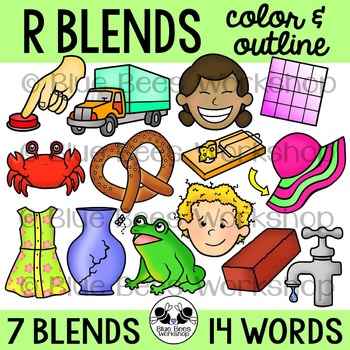 R Blends Clip Art
