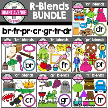 R Blends Clipart Bundle - Phonics Clipart Bundle