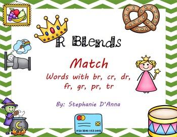 R Blends Match