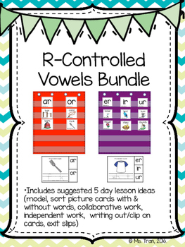 R-Controlled Vowels ALL - BUNDLE (Color & BW)