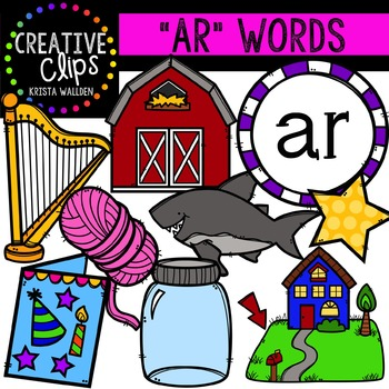 R-Controlled Vowels: AR {Creative Clips Digital Clipart}