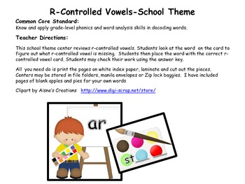 R-Controlled Vowels School Theme