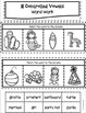 R Controlled Vowels Word Work (ar, or, ir, ur, er)