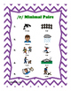 R minimal pair drills {FREEBIE}
