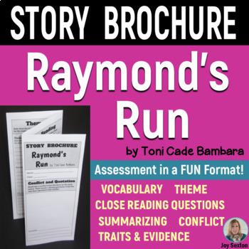 RAYMOND'S RUN Foldable Story Brochure - Common Core 5-6-7-8