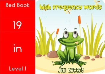 8 READING BOOKS:  SIGHT WORDS      RED BOOKS 17-24